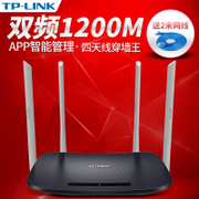 TP-LINK dual band wireless router WIFI through the home high power Gigabit fiber high-speed broadband intelligence