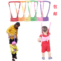 Dual-use anti-lost belt baby learn to walk four seasons with special