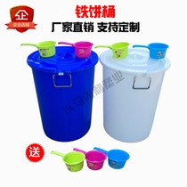 Bucket plastic household with rice noodle bucket food grade thickened household brewing barrel fermented large round bucket cover