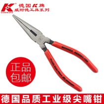 Germany K brand imported quality tip nose pliers multi-function electrical pliers tip small pliers 6 inch electronic special pliers