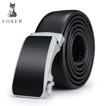 Male fox leather belt 2017 new men's business casual fashion belt buckle all-match automatically