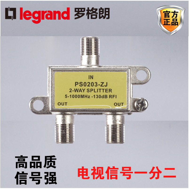 Tcl Legrand Cable TV Splitter One Split Second CCTV Signal Splitter 1 point 2 Splitter