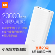 Shipping millet 220000 Ma mobile power charging treasure Apple universal ultra-thin mini portable large capacity