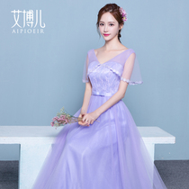 Purple autumn Korean style slender dress