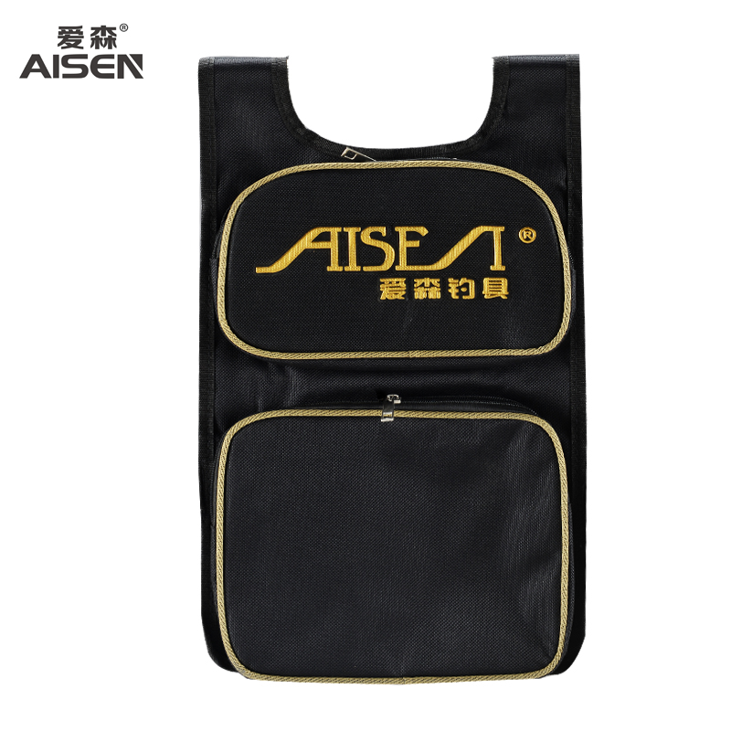 Aisen Anti-Scratch Fishing Chair Back Hanging Pack Gold Thickening Multifunctional Fishing Gear Pack Double-deck Fishing Chair Pack Ripple Hard Pack