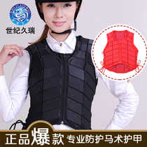 Century Jiurui equestrian horse riding vest armor riding suit male and female riding knight equipped with Knight suit