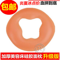 Factory direct large silicone mat SPA beauty bed massage bed pillow face circular pad silicone down pillow pillow pillow