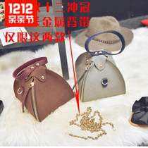 Small bag autumn new Messenger bag single shoulder mobile phone bag mini dumplings bag ladies triangle bag lantern hand bag