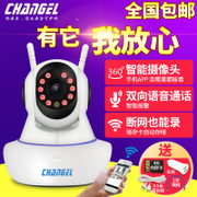 Comfortable home wireless camera, WiFi one machine, home mobile remote monitoring network, intelligent HD 1080P