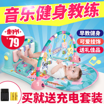 Baby toy fitness stand pedal piano music of newborn baby blanket for children 0-1 years 3-6-12 months