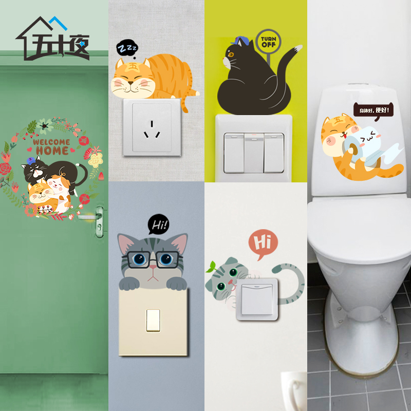 [The goods stop production and no stock]Switch stickers wall stickers toilet stickers simple modern stickers cute pet cat star socket decoration stickers refrigerator stickers door stickers