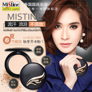 Thailand Mistine Wings wing powder makeup Concealer wings lasting waterproof sunscreen powder oil