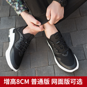 Shoes for men 8CM summer leisure shoes in Korean higher shoes men's fashion breathable mesh shoes