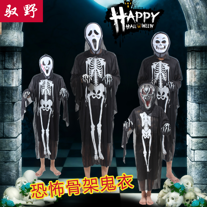 Cosplay Clothes,Halloween Clothes,Halloween adult children, men and women, horror cosplay costumes, witches, skeletons, ghost costume masks