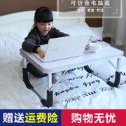 Can use the notebook computer desk table household lazy dormitory learning simple small desk folding table bed