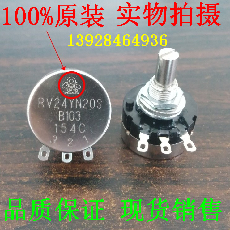 Japans original 10K TOCOS RV24YN 20S B103 in-import capacitor speed control switch