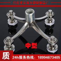 201 304# stainless Steel curtain wall glass grip claw 200 type rain shed Accessories medium