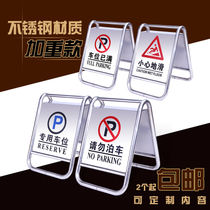 Stainless steel prohibited parking warning signs Do not park signs dedicated parking space parking pile warning pile a sign