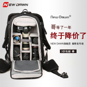 NewDawn806 professional SLR Camera Bag Backpack Canon Nikon waterproof large capacity backpack for men and women