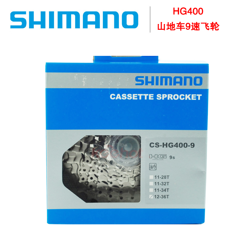 Boxed licensed Shimano ALIVIO HG400 Shimano mountain bike 9-speed flywheel 32T 34T 36T