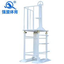 Qiangmeng high-grade volleyball referee chair high-grade competition standard referee chair tennis volleyball referee chair
