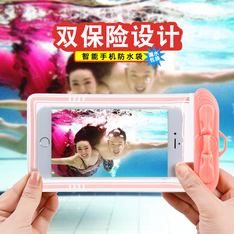 Mobile phone waterproof bag, diving cover, touch screen, general swimming rainproof shell, dust-proof bag, apple, Huawei take away rider only