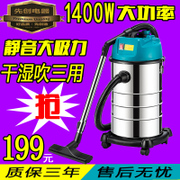Central vacuum cleaner household ultra quiet strength small barrel type dry high power industrial carpet mites