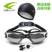 Anti fog goggles myopia phipp large male / female swimming goggles frame plating glasses goggles with earplugs