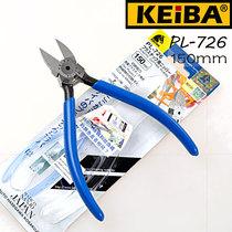 Le Japon a importé cheval marque KEIBA PL-726 six-pouces buse pinces en plastique buse cisailles en plastique cisailles