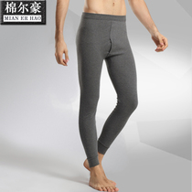 cotton Erhao men Qiuku cotton single warm pants thin cotton trousers Slim line pants leggings pants male single