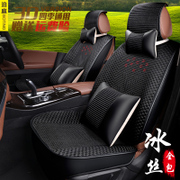 FAW newgreen James S80M80 Mustang F16F12F10T70 new summer ice car full set in Changan
