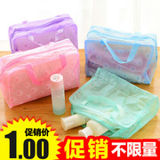 Transparent toilet bag female man travel bag bag waterproof shower bath bath wash bag bag bag