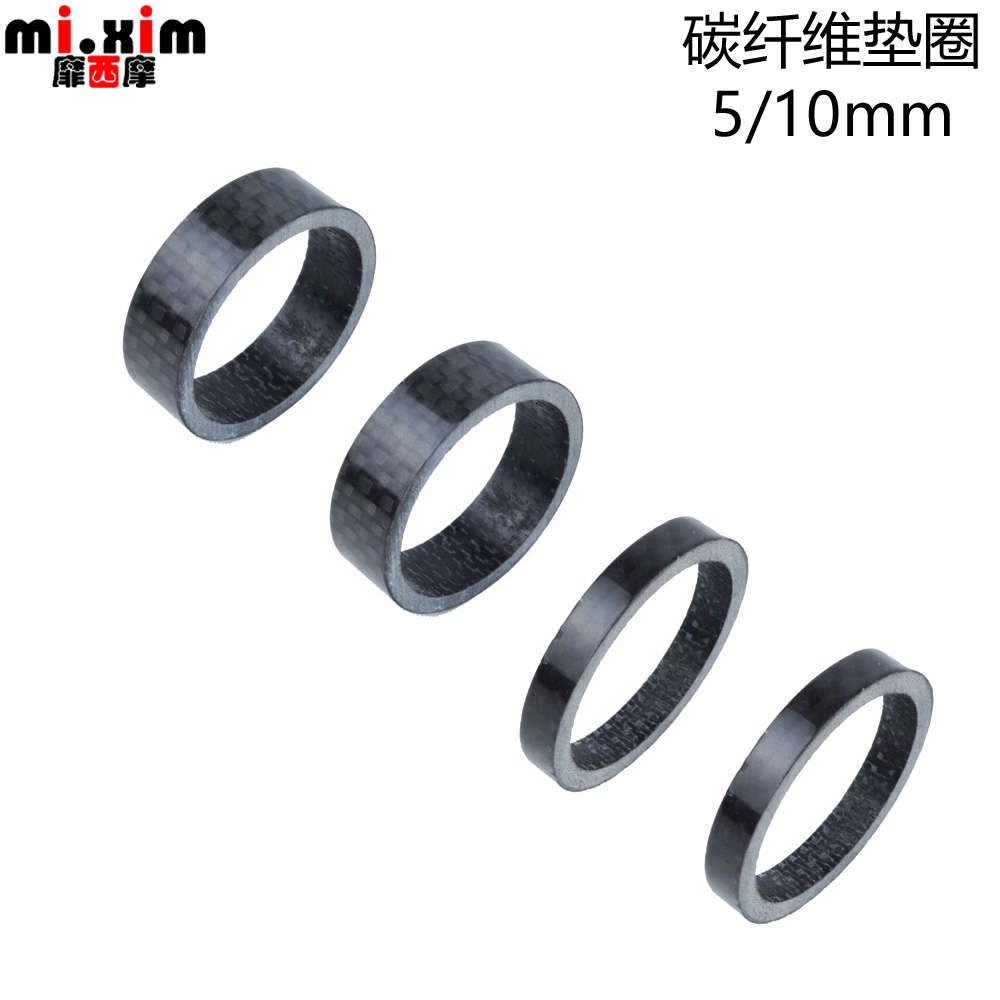 Carbon fiber washer road roller mountain bike front fork washer front bowl front fork carbon fiber washer