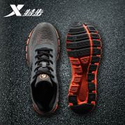 Summer sport shoes XTEP shoes for men brand shoes breathable mesh sportswear male shock running shoes