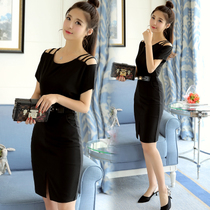 Korean version of the spring and summer 2017 new ladies half-round collar bottom A word was thin Slim waist knit dress skirt
