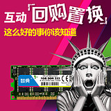 Genuine all - inclusive code compatible with DDR333 1G generation desktop computer memory is compatible with 266 400