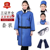 X-ray protective clothing for lead surgeons with radiation protection lead clothing set X-ray chamber interventional lead suit