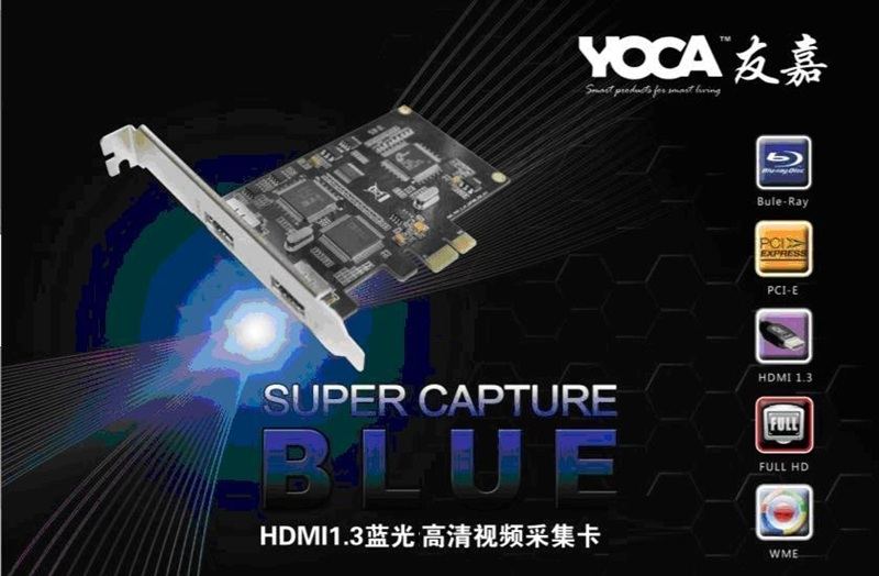 UB185 Youjia HDMI color difference Blu-ray HD capture card Send hdmi HD cable Original authentic
