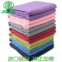Imported silicone Yoga towels thickened anti-skid yoga towel widening yoga mat towels towel Blanket Yoga blanket Mail