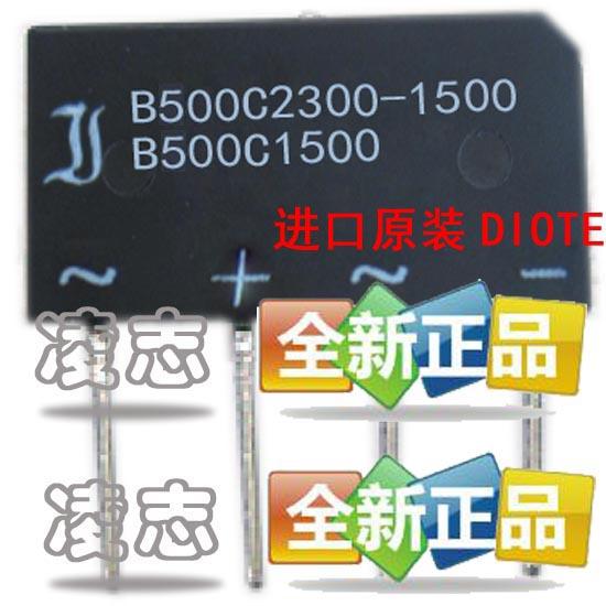 Spot B500C2300 1500 Imported three-phase rectity bridge stack
