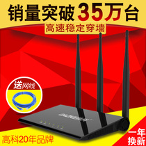 High-tech Q307R wireless router wireless home three antenna 300M fiber-optic broadband wifi high-speed through wall Wang