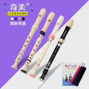 At the eight hole CMO treble flageolet 8 hole 6 Hole entry beginner students children's Clarinet flute clarinet
