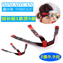Head light with elastic band multifunctional thickened head light sets with elastic universal head-mounted miners lamp with