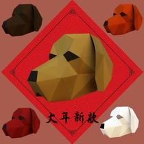Dog year set New Year gift to send children male and female friends handmade DIY origami Spring Festival dog Mask Decoration Creativity