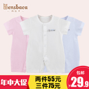 Baby clothing summer 0 Newborn 3 months 6 1 year old men and women clothing Kazakhstan short sleeved summer sleeping baby clothes thin