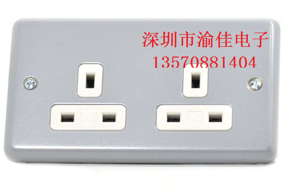 British MK double-position power socket metal 13A power socket British standard double-position socket panel