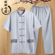 Men in suits cotton short sleeved tunic elderly father put Chinese men's costume shirt in summer with grandpa