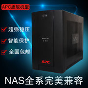 APC UPS uninterrupted power supply, BX650CI-CN/390W intelligent management, wide voltage regulator, lightning protection, UPS power supply