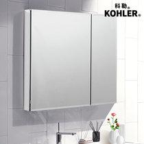 Kohler Cabinet Bathroom Mirror Anti Fog 800mm K 12098