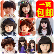 Children cute baby girl wig wig female baby girl long hair short hair Princess Baby wig